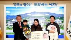 예천군, '아기탄생 축하' 아기 주민등록증 첫 발급