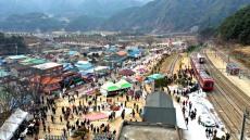 한국의 시베리아 봉화 산타마을, 58일간 15만명 다녀가…전년보다 42% 늘어