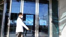 """신천지교회, """"부·울·경 지역 성도 출입, 활동 금지""""...내·외부 방역에도 '총력' 대응"""