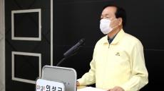 의성군 구천면사무소 폐쇄,직원5명발생.....의성군수 대군민 호소문 발표
