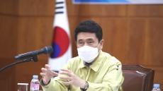 포항시, 신천지교회 신도 전수조사 착수 ...개인정보보안 준수'전수조사팀' 가동