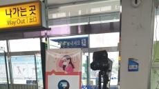 한국철도 경북본부 백두대간 협곡열차 운행 중단