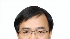 송기동 경북도교육청 부교육감 취임