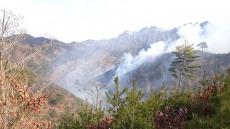 건조한 날씨 봉화·영양지역 산불 잇따라