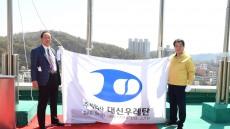 김천시, 4월 이달의 기업으로 ㈜대신우레탄 선정...폴리우렌탄 스크린 매쉬 독자 기술 개발