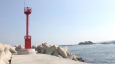 포항 호미곶 대진항·대보항에 방파제등대 설치한다