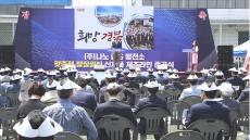 ㈜나노, LNG발전소용 탈질필터 제조라인 준공