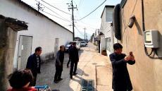 영주 풍기읍 '人蔘人海 건강골목' 조성..도시재생사업 국비2억원 확보