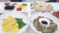 '안동마 요리 강습회' 28일까지 안동 대성요리학원서 열린다