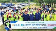 취임식 생략한 신임 김춘안 농협경북본부장, 의성 마늘농가 일손 돕기로 임기 시작