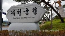경북 예천지역 코로나19 확진자 전원 완치 ...마지막1명퇴원으로 확진자 '0명'