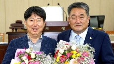 제8대 봉화군의회 후반기 의장 권영준,부의장 엄기섭 의원 선출