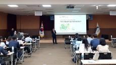 영주시, 지역에서 처음 열리는 국제행사...세계풍기인삼엑스포 성공 개최 다짐