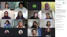 동국대 경주캠퍼스, 캠퍼스 아시아 에임즈 사업 온라인 컨퍼런스 개최