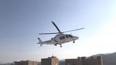 하늘위 응급실 경북 닥터헬기 7년간 지구 7바퀴 날았다...중증환자 2309명 이송