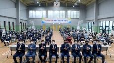 경북도-영천시, '다시 뛰자 경북, 영천시 현장소통 간담회' 열어
