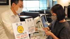 롯데백화점 대구점 식당가, 장마철 마스크 보관용 위생백 제공