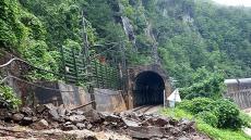 경북 영주 · 봉화지역 집중호우로 피서객 고립, 영주댐 첫 방류등 피해 잇따라