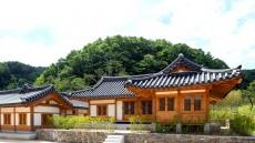 김천 직지사 입구 사명대사공원 내 한옥 숙박동 개장…인터넷 예약 5만∼30만원