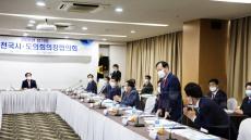 고우현 경북도의회 의장, 의정회 활성화 법률 근거 마련 촉구
