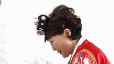 경북전통예절협회 출범…초대 회장 황순이 경주위덕대 외래 교수 추대