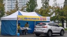 김천시, 세 자녀 이상 다자녀 가정에 '진료비' 지원...가구당 5만원씩