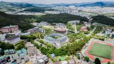 동국대 경주캠퍼스, 2021학년도 수시모집 오는 23일 원서접수