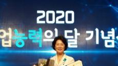 이순란 자미원 대표, 직업능력개발 대통령 포장증 수상