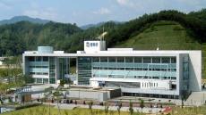 봉화군, 보건복지부 주관 장애인거주시설 기능보강사업 선정