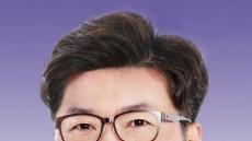 김준열 경북도의원, 도 재해구호기금 운영관리 개정 조례안 해당 상임위 통과