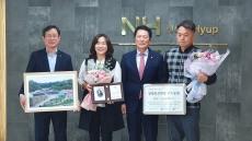 안동 한울농장 박점희 대표 청정축산 환경대상 수상