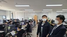 김유현 DIP 원장 취임…산업 현장 방문