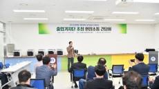 경북도교육청, 구미 메이커교육관서 기자 소통간담회 열어