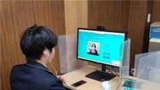 동국대 경주캠퍼스, 지역청년 대상 AI(인공지능) 면접 프로그램 체험 기회 제공