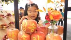 '청송사과축제' 세계축제협회가 인정
