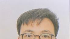 서라벌대 신임 총장에 천종규 교수 선임