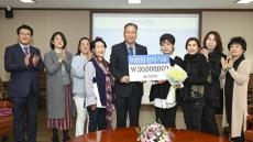 이찬원 팬클럽, 영남대 장학금 2000만원 기탁