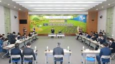 경북도의회 농수산위원회, 농어민 수당 지원 입법토론회 열어