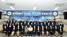 군위군, 신규임용 공무원 간담회 개최