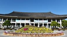 경북문화관광공사, 보문 렛츠워크 언택트 이벤트 진행