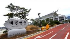 예천군, 내년예산 5216억 편성...역대최대규모 올해 대비 4.8%↑