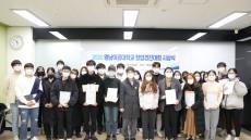 영남이공대, 2020 창업경진대회 성료