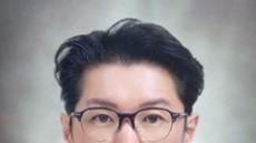 박광오 영남이공대 교수, 한국인터넷전자상거래학회 최우수논문상 수상