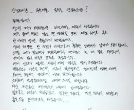 """비, 김태희와 결혼 직접 발표…""""그녀는 저에게 최고의 선물"""""""