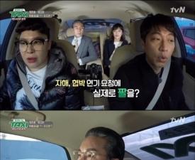 """'택시' 최진호 """"영화 '친구' 오디션 회칼로 자해…절박함 때문"""""""
