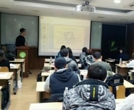 저스트핏코리아, 'EMS창업' 교육과정 마감
