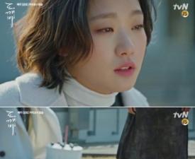 '도깨비' 공유, 김고은 소환에 '有로 돌아왔다'