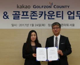 골프존카운티 카카오와 업무 협약 체결