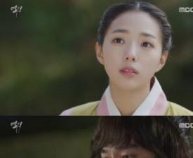 '역적' 채수빈, 윤균상-이하늬 사이 낀 사랑…애틋하게 시작