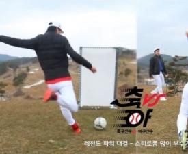 '축구로 세상을 바꾼다' 슛포러브 캠페인, 연이어 대박